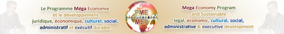 Programme Méga Economie