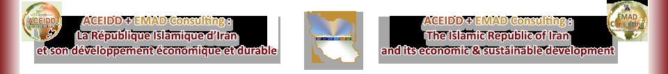 EMAD Consulting et la R.I. d'Iran